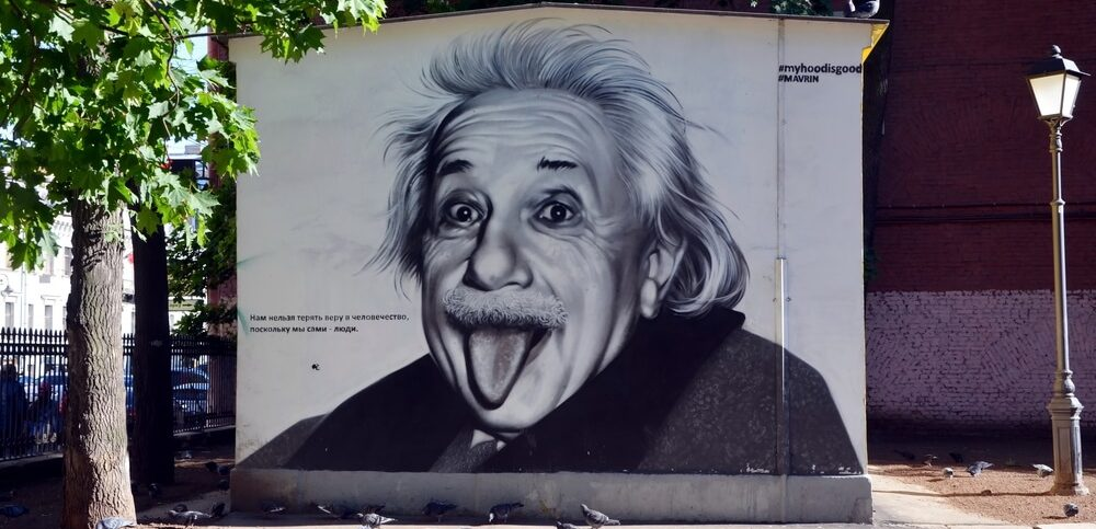 Albert Einstein. Graffiti à Saint-Pétersbourg, Russie